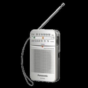 Panasonic RADIO PRIJEMNIK RF-P50DEG-S